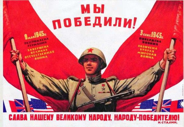 2 сентября отмечается памятная дата России