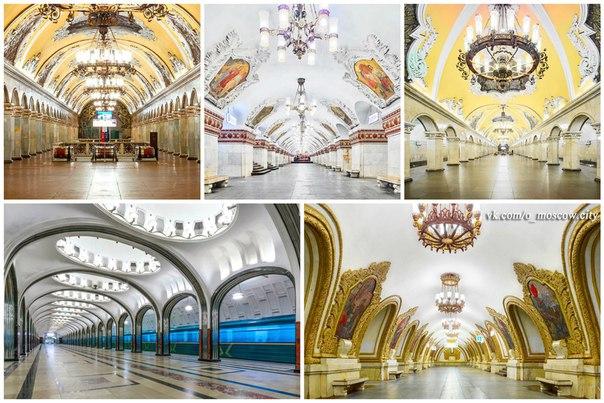 Московское метро — «Ода к радости»