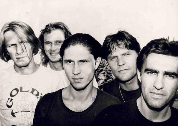 Nautilus Pompilius («Наути́лус Помпилиус») — советская и российская рок-группа