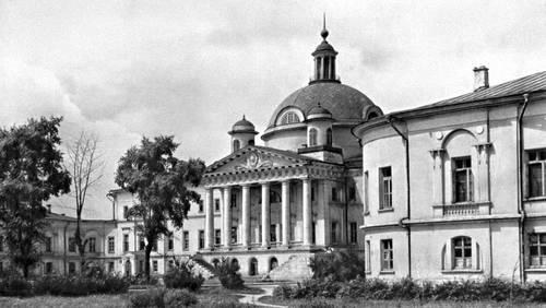 3 поликлиника новомосковск адрес