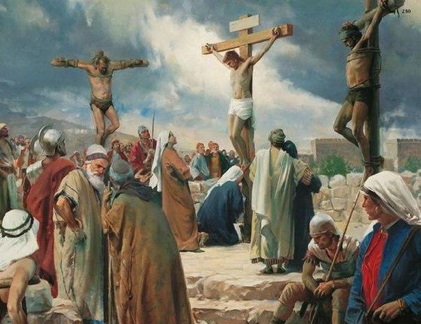 Что такое распятие на кресте?