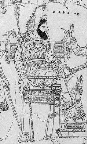 Персидский царь Дарий I великий