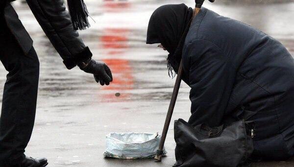ВНИМАНИЕ!!! «Нищая» мафия. Как работают московские попрошайки