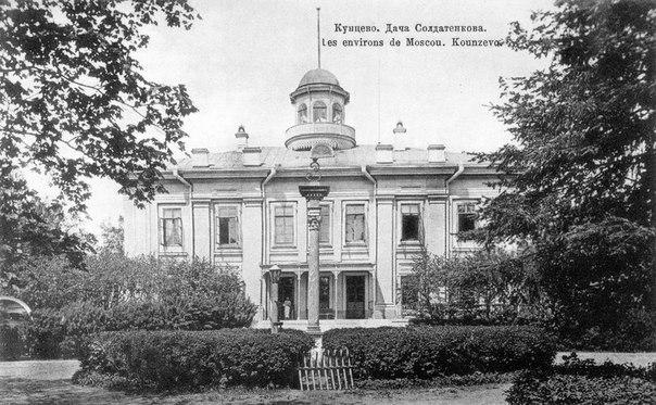 Одним из древнейших заселенных мест Москвы и Подмосковья является Кунцево