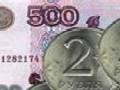Боевая джигитовка российского рубля