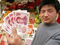 Китай ограничивает кредитование