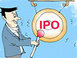 IPO жив