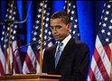 Появится ли в США  лампа Обамы ?