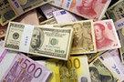 G20 заключила валютное перемирие
