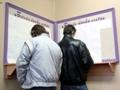 Пять миллионов потенциальных безработных