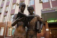Памятники для успешной сдачи зачётов и экзаменов