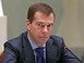 Бюджетные тезисы Медведева